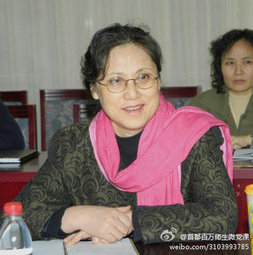 Zhang Lixi: Education Empowers Women to Change the World - Women of China | Gender Inequality | Scoop.it