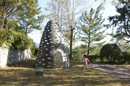 [Changwon, South Korea] Brick-Pod Pavilion / Kazuya Morita Architecture Studio | The Architecture of the City | Scoop.it