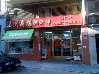 Donde comprar ingredientes Asiáticos en Madrid - Vietnamitas en Madrid   Vietnam   Scoop.it