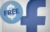 Facebook Offers Free Ads to Small Businesses  | Blog | Daily Dose | Entrepreneur.com | Proyecto Empresarial 2.0 | Scoop.it