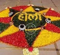 Kaman Pandigai sweet wishes | Holi Festival in India | Scoop.it