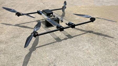 Hydrogen-powered Hycopter quadcopter could fly for 4 hours at a time | Heron | Scoop.it