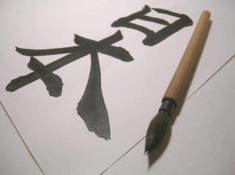 Curso gratis de chino mandarín | Formación online | Aprender idiomas | Scoop.it