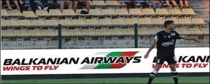 Football. Le sponsor bulgare opte pour  Tours et non Rouen | La revue de presse de Normandie-actu | Scoop.it