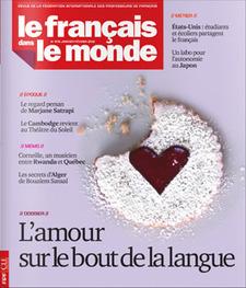 Montpellier, 7-8 juin 2012 – Enjeux méthodologiques actuels en ... | didactique | Scoop.it