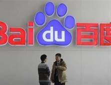 Baidu-led partnership applies for China banking licence | Ecommerce logistics and start-ups | Scoop.it