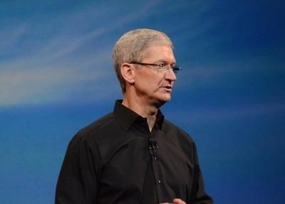 Apple parece estar pensando en desarrollar una plataforma de ... - Silicon News   Innova   Scoop.it