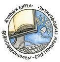 Παζαράκι μεταχειρισμένου βιβλίου σήμερα 27/10!   University of Nicosia Library   Scoop.it