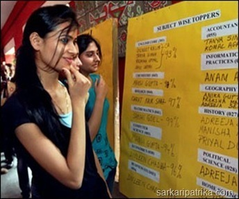CBSE Board (CCE) result 2013 class 10th and class 12th | Jobs1234 | Scoop.it