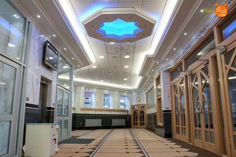 Amazing: Calligraphy of Masjid | Muslim | Scoop.it