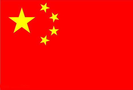 7 savoirs faire pour devenir Community manager en Chine | CommunityManagementActus | Scoop.it