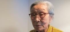 TV5MONDE : Le destin brisé d'une femme de réconfort | En Corée(s) | Scoop.it