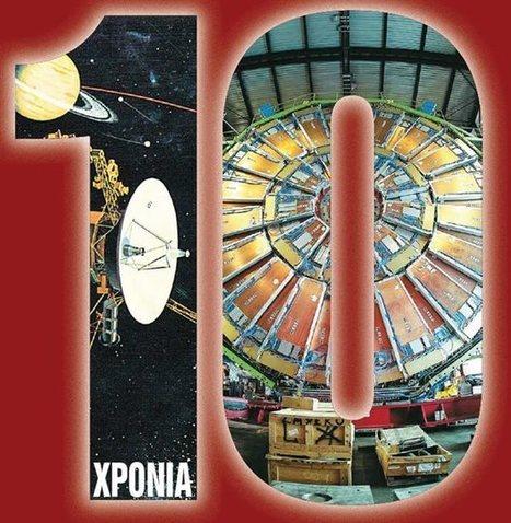 10 χρόνια ΒHMAScience | omnia mea mecum fero | Scoop.it