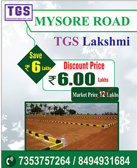TGS Layouts offer half priced lands for the festive season. | TGS Layouts | Scoop.it