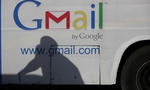 Google deberá proporcionar datos al FBI | Ganando en redes | Scoop.it
