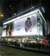 Làm biển bạt Hiflex, pano, biển đơn, billboard có giống nhau?   thiết kế website   Scoop.it