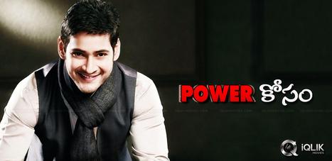 Mahesh Babu To Launch Power Audio   Andhraheadlines   Scoop.it