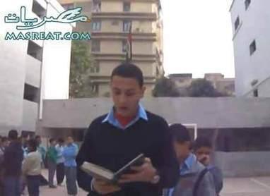 نتيجة الصف السادس الابتدائي محافظة القاهرة 2014   نتيجة الصف السادس الابتدائي 2013   Scoop.it