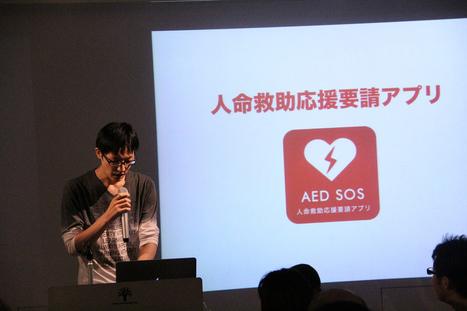 【MashupAwards9】最優秀賞はなんと…!接戦の3daysハッカソン! #MA9 | All about Curation | Scoop.it