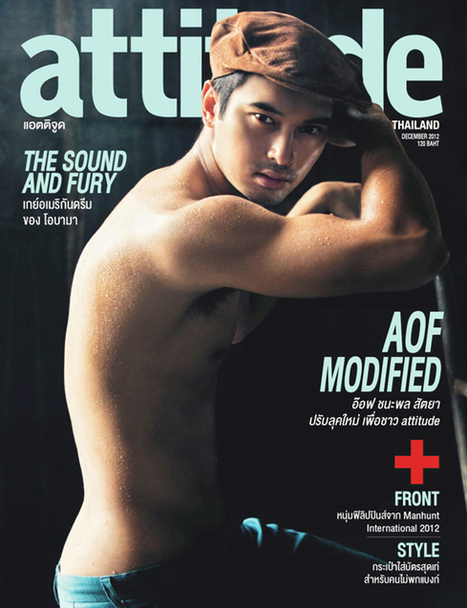 """Man Central: Chanapol Sattaya"""" Magazine Cover Model 