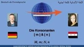 German for Native Speakers of Syrian Arabic (DaF fuer Syrer) - YouTube | digitale Bildung für Flüchtlinge | Scoop.it