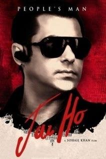 Jai ho movie Download | Music full maza | Scoop.it