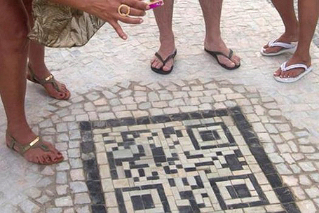 Sidewalk Design To Provide QR Codes With Tourist Information | MobileandSocial | Scoop.it