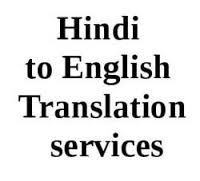 Knowledge work Translation Company in Bangalore,India | Translation Services in Indi | Translation Services in India | Scoop.it