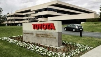 Toyota to Move US Operations to Texas | Workforce content from IndustryWeek | Business Industry | Scoop.it