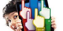 Las redes sociales sí sirven para educar - eltiempo.com | Literatura infantil y juvenil | Scoop.it