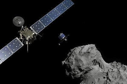 Citizens' Debate on Space for Europe   Girando in rete...   Scoop.it