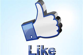 6 outils pour se passer de Facebook Insights | Community management et Social Media | Scoop.it