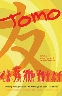 papertigers | book reviews | Tomo | YA South Asian Books | Scoop.it