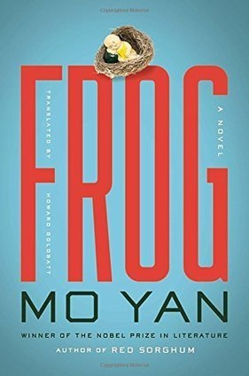 The Millions : Literary Prowess Lost: On Mo Yan's 'Frog' and the Trouble with Translation | Word News | Scoop.it