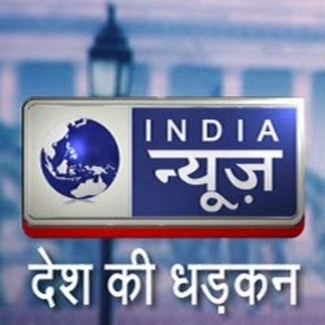 India news covers latest news of India & Worldwide | India News covers latest news of India & Worldwide | Scoop.it