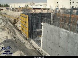 كشف تسربات -شركة زهرة السعودية للمقاولات العامة وكشف تسربات المياه وجميع أنواع العوازل 0568150088: العوازل وصيانة المسابح   كشف تسربات المياه-شركة كشف تسريب المياه الكترونيا 05068150088 بدون تكسير مع الضمان   Scoop.it