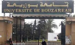 Scandale à l'université d'Alger2 : autopsie d'une fraude organisée | Higher Education and academic research | Scoop.it