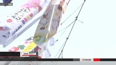 [Eng] Des banderoles-carpes à Kesennuma | NHK WORLD English (+vidéo) | Japon : séisme, tsunami & conséquences | Scoop.it