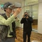 Three Photographers - In the Spirit of George Rose - Culture Victoria | Blog Paris - Seoul | Scoop.it