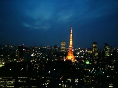 Japan: Rolling Blackouts | geography teaching p | Scoop.it