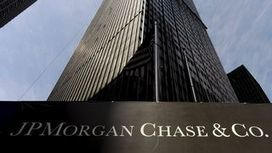 Fiasco sur Twitter du géant bancaire JPMorgan Chase | digistrat | Scoop.it