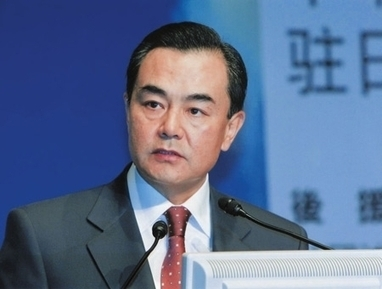 王毅会见蒙古外长包勒德| glObserver Global Economics | glObserver Asia | Scoop.it