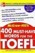 400 Must-Have Words for the TOEFL - PDF Free Download - Fox eBook | Financial system | Scoop.it