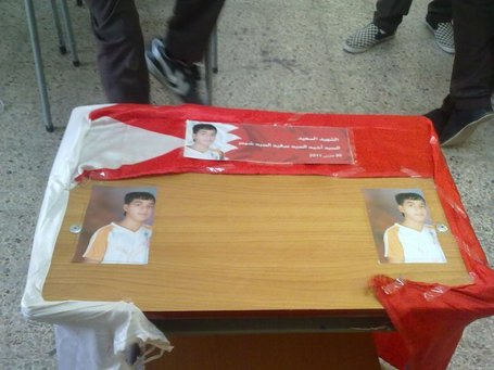 3/30/2011 Ahmed Shams is martyred in SAAR, Bahrain | Human Rights and the Will to be free | Scoop.it