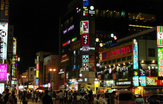 Is the South Korean economy poised to grow further in 2013 and 2014, or will it be short-lived due to the level of household credit growth? | Financial Services | Scoop.it