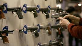 Meet the private equity firm that dominates the US gun industry | Maven Pop | Scoop.it