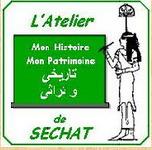 Atelier de Sechat : une association pour la sensibilisation des enfants égyptiens à la culture et à l'histoire de leur pays | Égypt-actus | Scoop.it