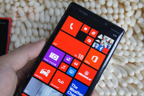 Nokia Lumia Icon available at Verizon Stores | AndroOcean & iNPhoShop | Scoop.it
