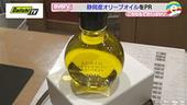 静岡産オリーブオイルをPR | NNNニュース | Olive News Japan | Scoop.it