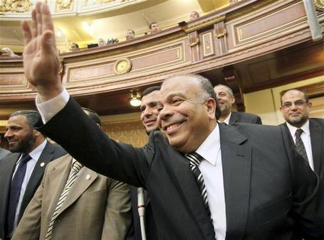 Katatni: Parliament cannot be dissolved except with referendum | Egypt News | Scoop.it